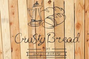 The Crusty Bread, Roumelia Lane